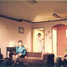 Geraldine Reidy, Christine Harte, Hugh Kane